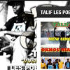 "Taalif ""Les poetes de la rue"""